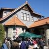 街ブラ「文化のみち」in名古屋市東区