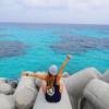 沖縄の16の島と海をめぐった私がおススメする『良かった島とビーチ ベスト5』