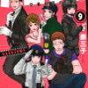 「ハコヅメ~交番女子の逆襲」9巻がおすすめ!あらすじ、面白い所は?