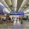 【旅情報】高知空港に初のLCCが12月就航!北海道への行き方が増えそうな予感…?