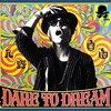 [小話]夢のような一曲はもうDARE TO DREAMで叶っちゃった佐伯ユウスケさん