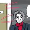 『ある山下テツローの場合』→第4話
