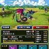 level.1323【無制限】第172回闘技場ランキングバトル最終日