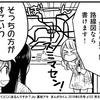 東京在住は「大江戸線」なんてのができる前でした。変わっちゃったよね、地下鉄。