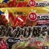 人情味のある製麺所 ∴ 株式会社 兼正 阿部製麺