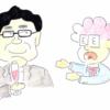 【偉人:11】秋元康