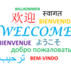 【バイリンガル育児】日本語と他言語が入り混じる問題の3つの対応策
