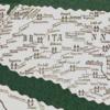 ブリタニアの歴史 ローマ支配から消滅までの分かりやすい概要