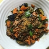 selfcook【3】大豆のお肉で作った彩り茄子味噌炒め