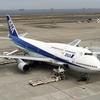 ジャンボジェット機は、3年前に国内線から消えました。