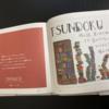 積ん読とトキメキと(その3)
