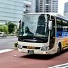 東京/銀座-成田空港線・THEアクセス成田(平和交通)