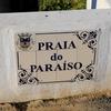 久しぶりに新しいところを開拓してきた。Carvoeiro(カルヴエイル)、Praia do Paraíso(プライア・ドゥ・パライーズ)
