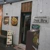 洋風丼とブリュレのお店 Don Bru (ドンブリュ)/ 札幌市中央区南6条西14丁目