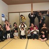 Review of Feb 25 in 緑区
