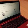 【報告】ブログ名変更 並びに、お金のない高校生がバイトではなくブログを選んだ理由