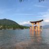 Trip to Hiroshima - Miyajima