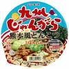 カップ麺33杯目 ニュータッチ『九州じゃんがら熊本風とんこつこぼんしゃん』