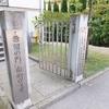 リトアニア 「杉原記念館(sugiharos namai)」の思ひで…