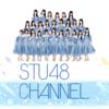 【配信決定】STU48 CHANNEL開設1周年 × AKB48劇場15周年 記念特番