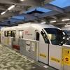 沖縄 那覇空港からの移動 モノレールがとても便利で多くの人が利用している。