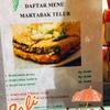 バリのB級グルメMARTABAK(マルタバ)!よく分からないまま食べてみた