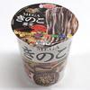 MEGAきのこ蕎麦 食べてみました!きのこをふんだんに利かせた香り豊かな美味しい蕎麦!