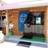 食事処「まるふく」で「みそ汁」 550円 (随時更新)  #LocalGuides