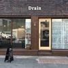 【韓国カフェ】Drain