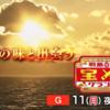 NHKがマジで作るグルメ番組「宝メシGP」