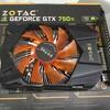 中古のグラボ『GeForce GTX 750 Ti 2GB』を購入 Skyrim SE(画質Ultra)が動いた