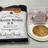 箱根の定番土産!オシャレで美味しいおすすめのお菓子!【箱根ラスク キャラメルアマンド】