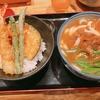 【食べログ】お得なうどん&丼セットがおすすめ!関西の高評価うどん3選紹介します!
