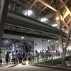 ○5-4中日ドラゴンズ @横浜スタジアム ウイング席 2019.7.21 ベイスターズ観戦記