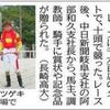 今日の中日新聞に「くろゆり賞」の記事が
