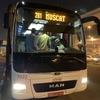 [トラごんのトラベル帖]「最新」夜行バスでドバイからオマーン・マスカットへ国境越え