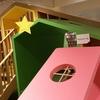 雨の日の小学生とのお出かけにもおすすめ!蔦谷書店(T-SITE)の利用方法と感想まとめ