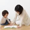 【子育ての気づき】絵本の読み聞かせをする時の息子と私の変化。