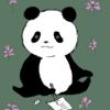 秋の予定 パンダのイラスト