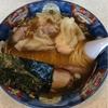 ワンタン麺/浜田山/たんたん亭/杉並区