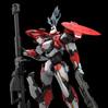 魔剣降臨!【フルメタル・パニック!】1/48「ARX-8 レーバテイン」プラモデル【アオシマ】より予約開始!