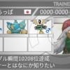 【剣盾 S2シングル瞬間10208位達成】AZパ!