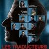 映画『9人の翻訳家 囚われたベストセラー』の2つの密室トリックを解説