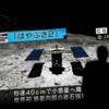 日本の探査機はやぶさ2が小惑星のサンプルを地球へ