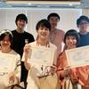 サイボウズサマーインターン2019 報告〜UX/UIデザイナーコース