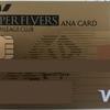 スーパーフライヤーズカード(SFC)が届きました。