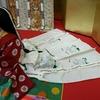 【即位礼の皇后さまと同じ?】過去に本格的な十二単を京都の西陣会館で着てみた