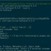 Spring Boot + Spring Integration でいろいろ試してみる ( その37 )( Docker Compose でサーバを構築する、Kafka 編4 - zookeeper と kafka を cluster 構成に変更する )