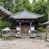 【歩き遍路30日目】愛媛県に突入!第40番札所観自在寺巡拝。山代屋旅館に宿泊。