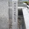 西野神社奥津城 夏季霊祭
